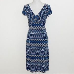 BCBGMAXAZRIA- Fitted Dress w/ Knitted Top. Small